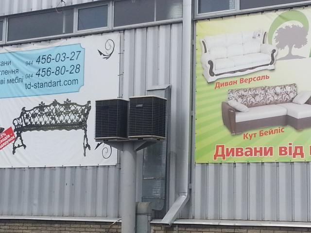 Оригинальная задумка по монтажу наружного блока кондиционера. Киев