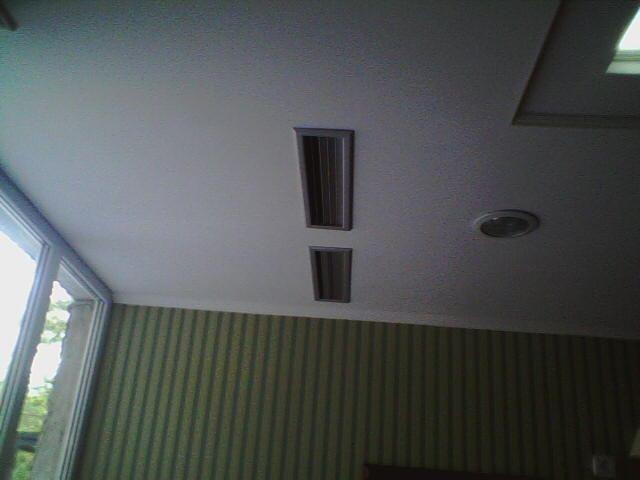 Решетки - потолочный монтаж