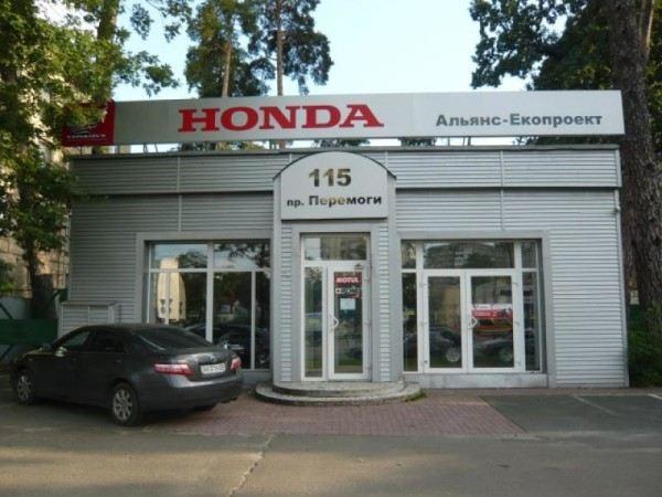 Мотосалон «Honda» на пр. Победы