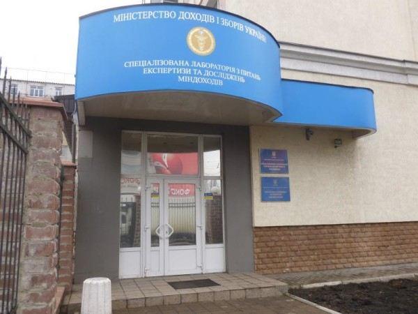 Вытяжная вентиляция в лаборатории министерства доходов