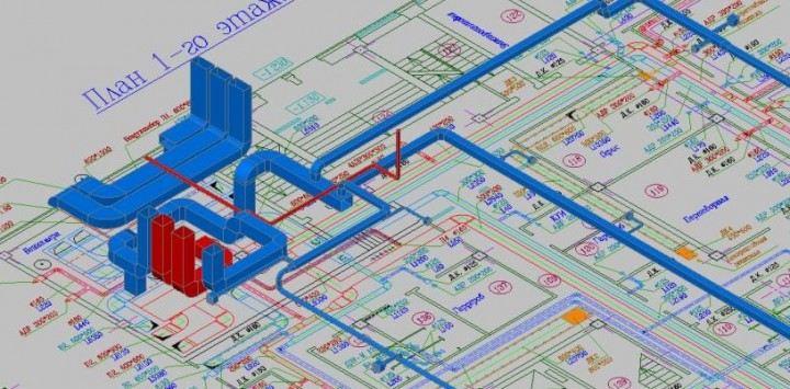 Проектирование вентиляции в квартире, офисе, коттедже