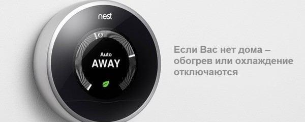 Термостаты Nest
