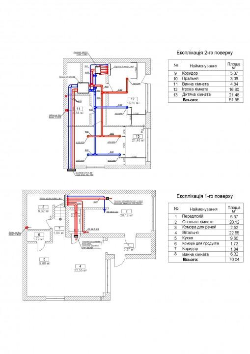 Пример плана по вентиляции