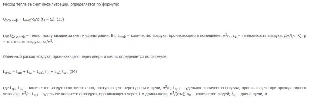 Bez-nazvaniya-2-1024x379
